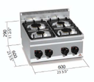 Cucina a gas 4 fuochi Light Power G6F4B
